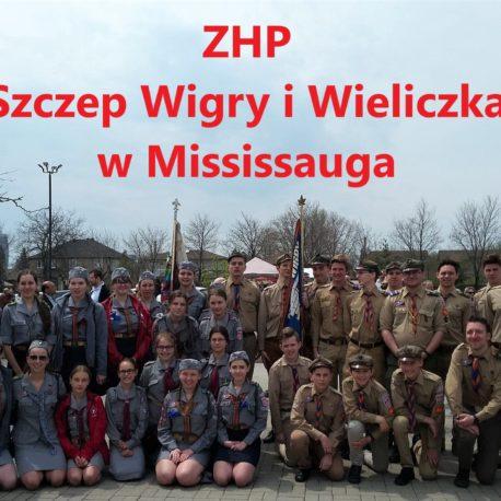 ZHP Wigry i Wieliczka
